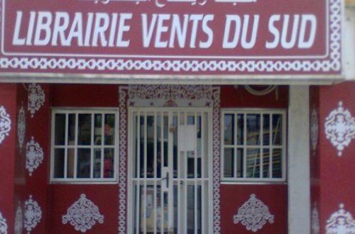 Article : Trafic des manuels scolaires en Mauritanie : Un commerce juteux