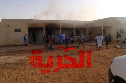 Article : Mauritanie : Incendie au domicile d'un responsable régional