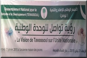 vision_tawassoul_unite_nationale