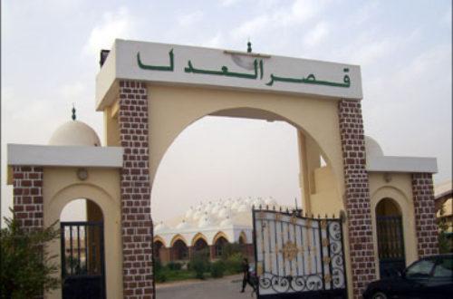 Article : Mauritanie : Une justice décriée