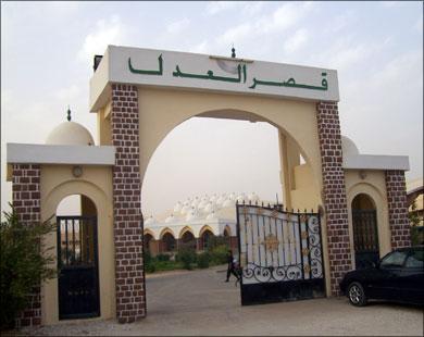 Resultado de imagen de justice en mauritanie