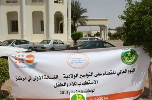 Article : Tentative d'arnaque à l'hôpital « Mère et Enfant » de Nouakchott ?